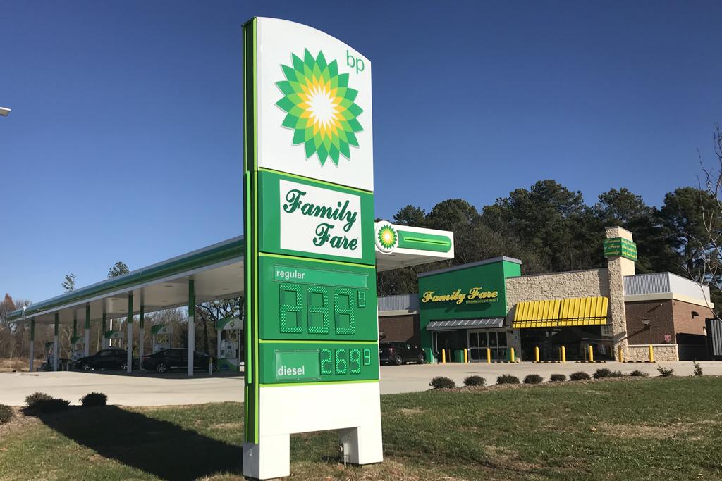 Ok Google Gas Station Near Me >> Home Page